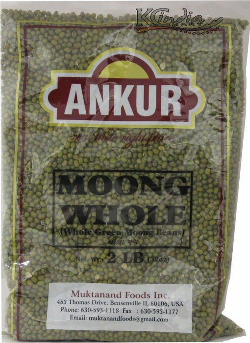 Picture of ANKUR MOONG WHOLE 2LB