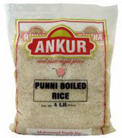 Picture of ANKUR PONNI BOILED RICE 20LB
