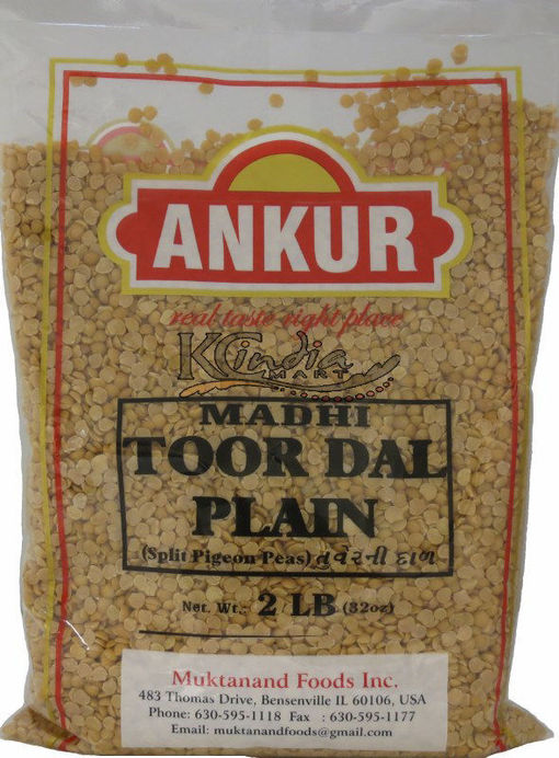 Picture of ANKUR TOOR DAL 2LB