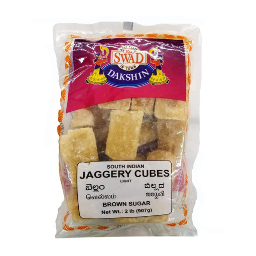 Picture of SWAD JAGGERY CUBES 2LB