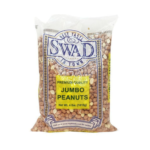 Picture of SWAD PEANUTS 4LB