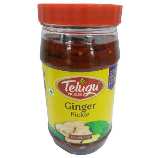 Picture of TEL GINGER PICKLE 300G