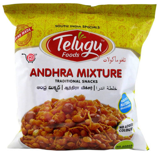 Picture of TEL SNACKS - ANDHRA MIXTURE