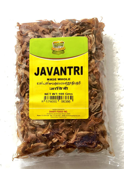 Picture of DHARTI JAVANTRI WHOLE 25G