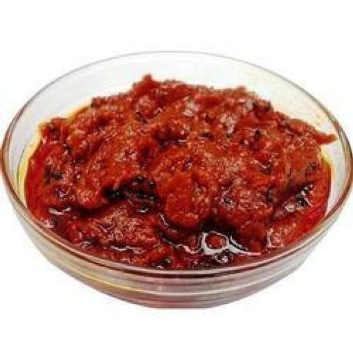 Picture of GRA GINGER PICKLE 500G