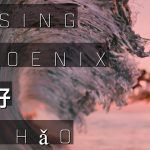 The Rising Phoenix Perfumery Unboxing and Hello video from perfumer JK DeLapp
