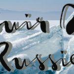 Cuir de Russie Garment Perfume by Areej Le Dore