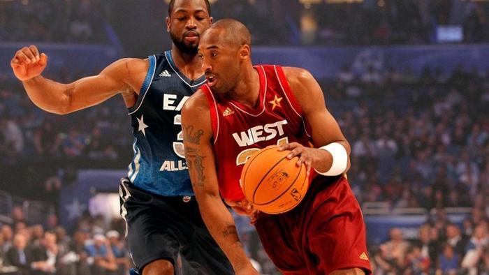 2016 NBA All-Star Says Goodbye to Kobe Bryant