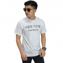 Kaos Love Is A Lie White
