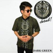 Baju Koko Pendek Bordir Keong Dark Green