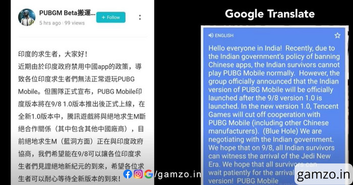 Pubg mobile will be unbanned in india, chinese version