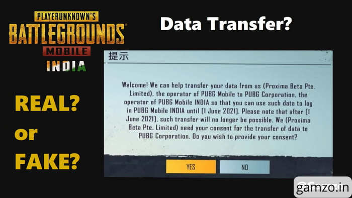 Pubg mobile india data transfer begins? | data migration real or fake?