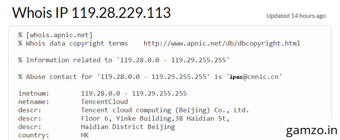Bgmi does send your data to the chinese servers