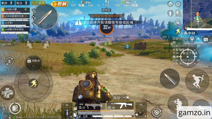 Gfp vs. Pubg mobile: why is gfp one step ahead of the global version?