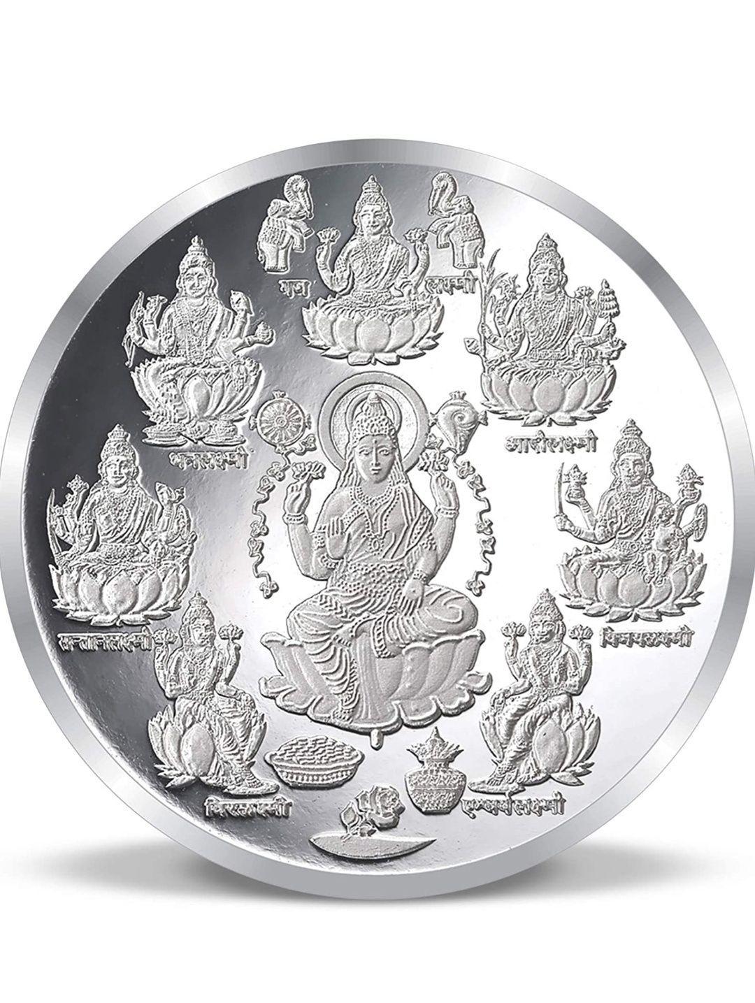 Silver ashtlaxmi coin pure silver ashtlaxmi coin 20gm 999purity