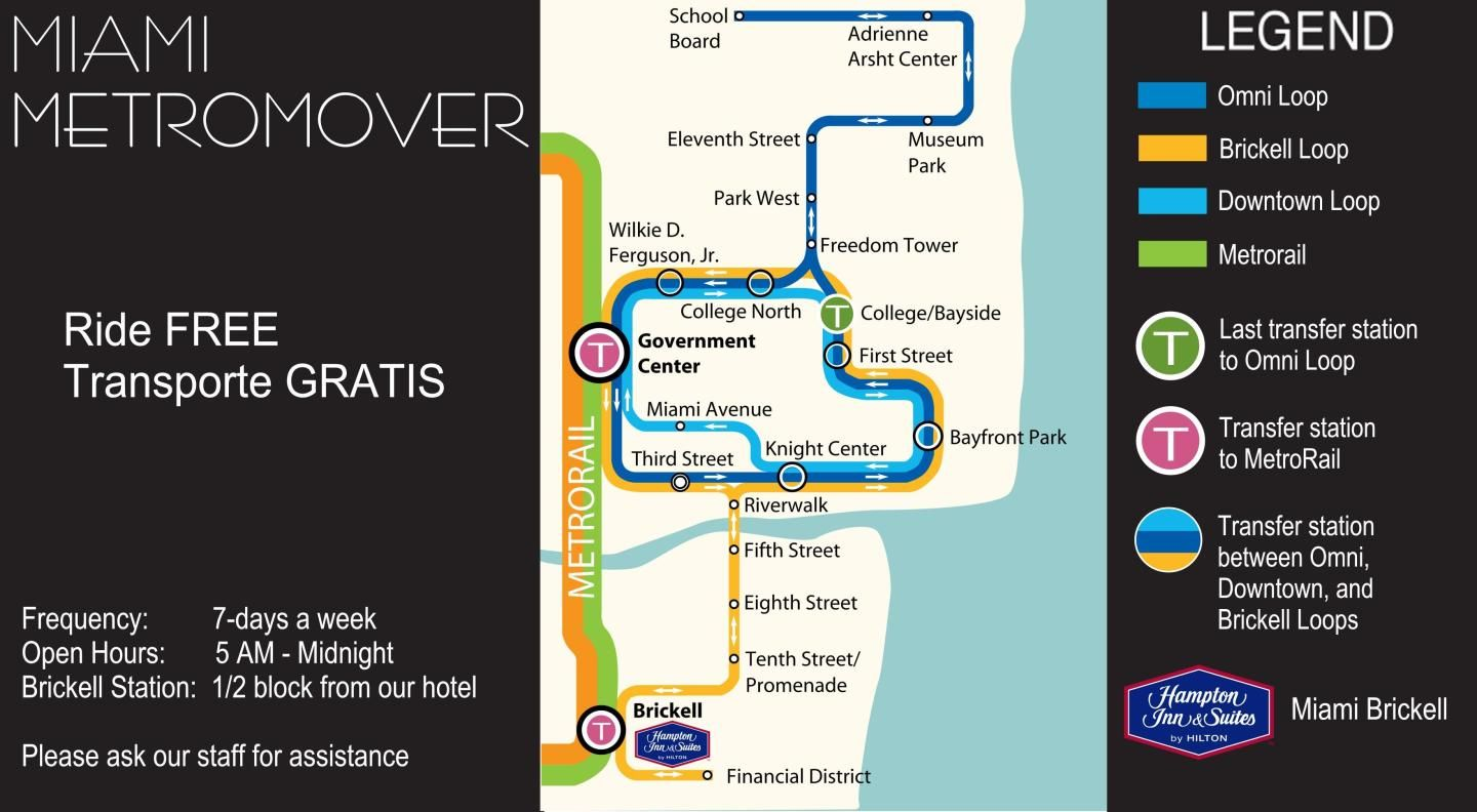 We are located across from the FREE MetroMover