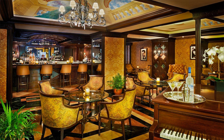 Biltmore Bar