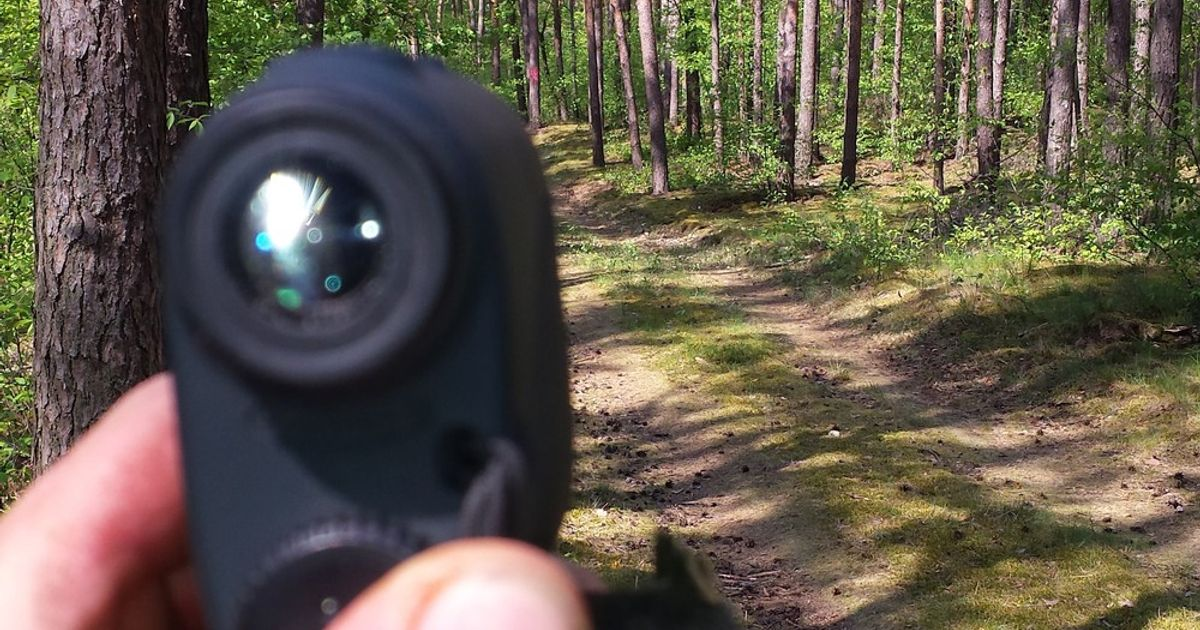 Laser Entfernungsmesser Nikon Aculon Al11 : Laser entfernungsmesser aculon al