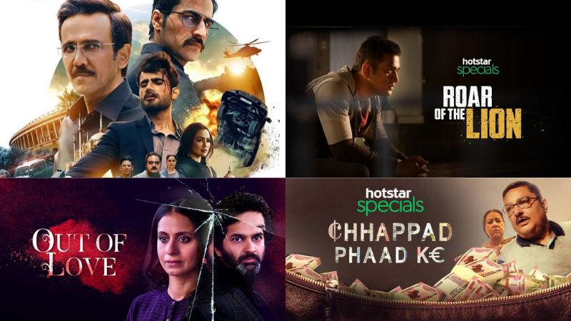 Best Web Series on Hotstar
