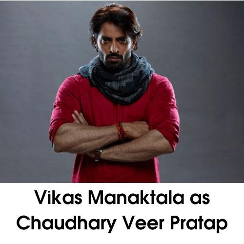 Vikas Manaktala Ghulaam Serial Ghulaam Cast details, Ghulaam Plot details, Ghulaam serial Download, Ghulaam serial hotstar, ghulam watch online