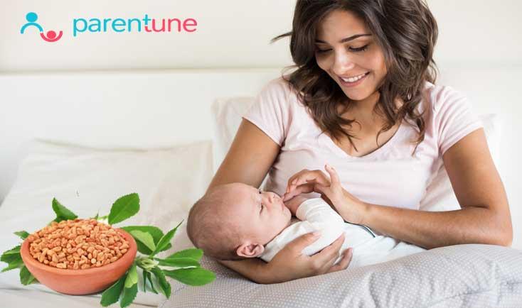 Can Fenugreek Help In Increasing Breast Milk Supply