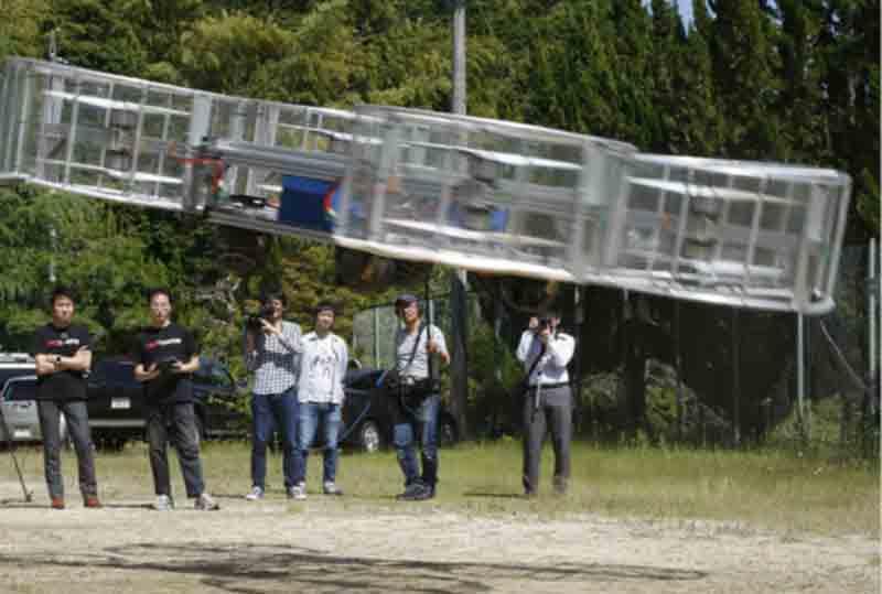 flying car tokyo