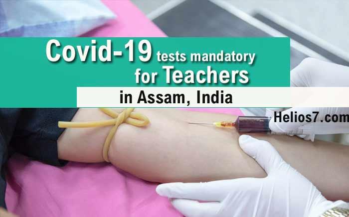 covid 19 test assam