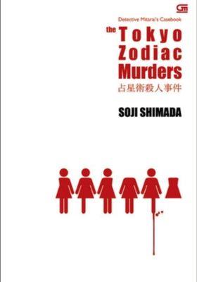 Tokyo Zodiac Murder