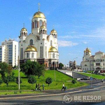 Ekaterinburg VM 2018