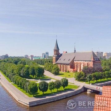 Kaliningrad VM 2018