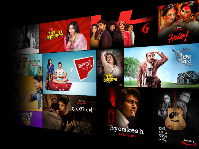 Movie topper app
