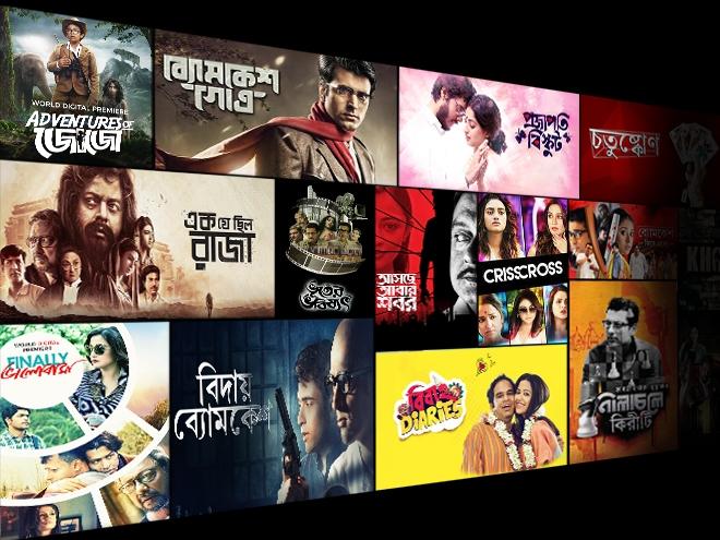 View Plans | Watch Bengali Movies and Original Web Series