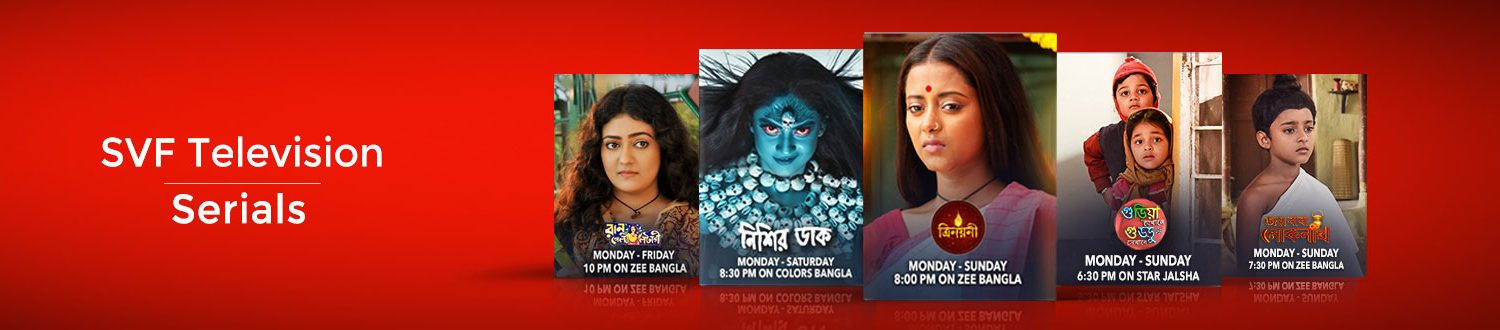 When It Comes to Television Entertainment, SVF Needs No Introduction