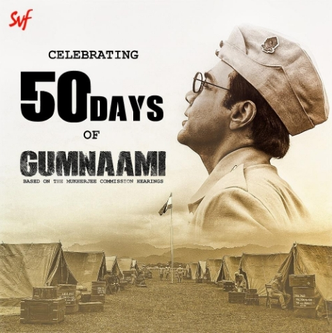'Gumnaami' Completes 50 Triumphant Days at the Box Office