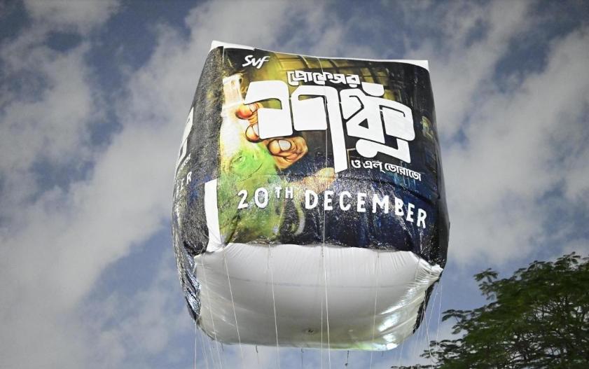 Professor Shanku Sky Balloon