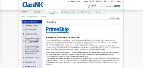 PrimeShip