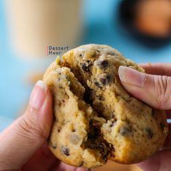 Soft Cookies Mini Jar