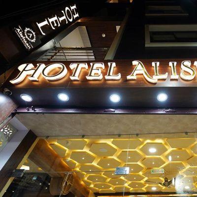 Hotel Alishaan