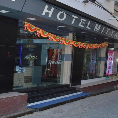 Hotel Mittal Inn
