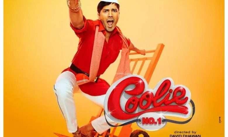 coolie-no-1-2020