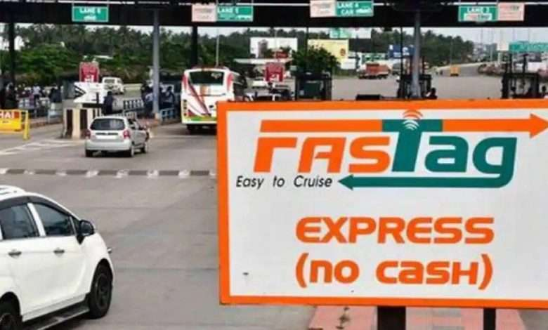 Without FASTag To Pay Double At Toll Plazas From Feb 16