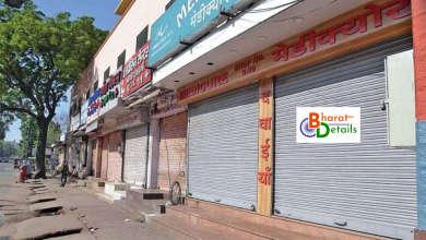 Bharat Bandh on March 26