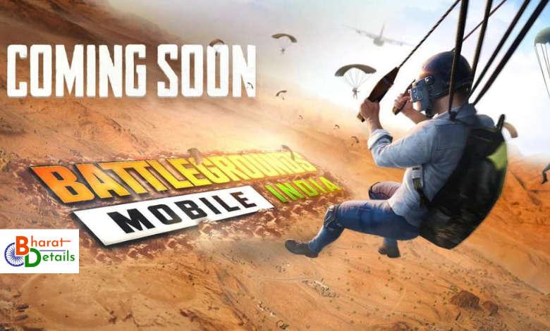 BATTLEGROUNG MOBILE INDIA COMING SOON