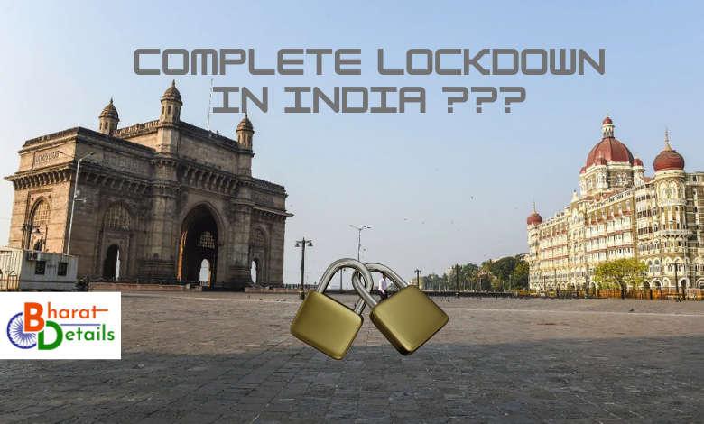Complete lockdown
