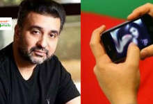 Raj Kundra Arrested In Relation To An Adult Film Racket