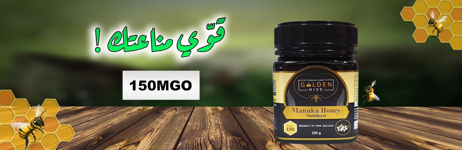 Homepage1 Slider Arabic