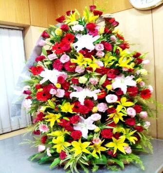 Giant Floral Arrangement