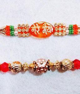 1 Mere Bhaiya 1 Other Rakhi