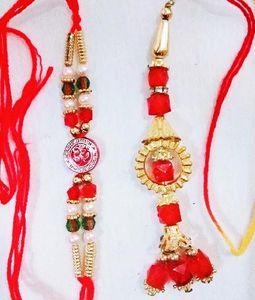 Red Rakhi and Lumba