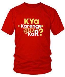 Red T Shirt Kaya Karenge